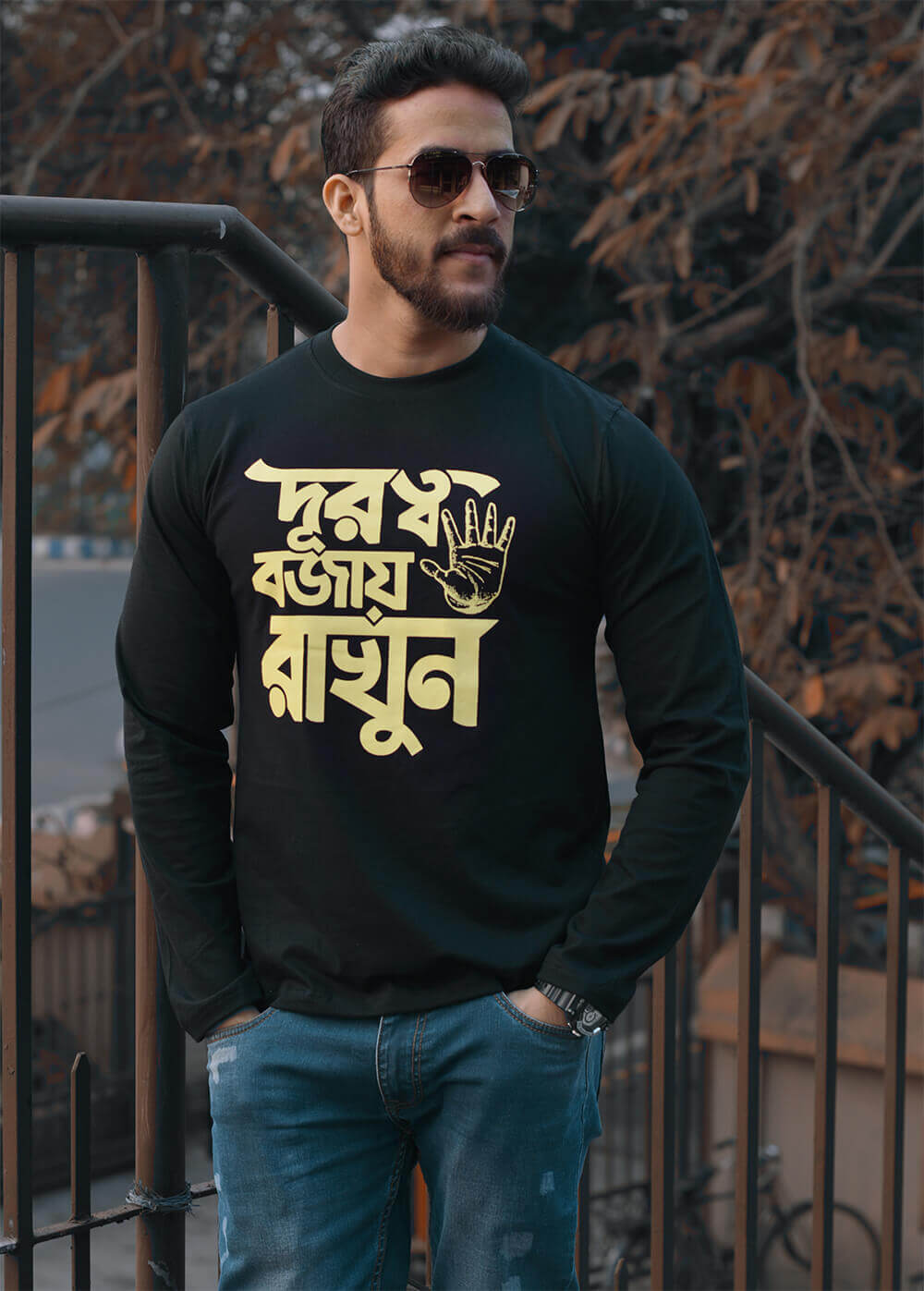 032f66516 Best Bengali Graphic Printed T-shirts Online at Rs.399 - BongSwag.com